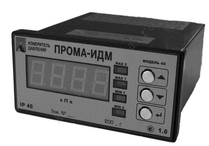 Цифровой манометр высокого давления