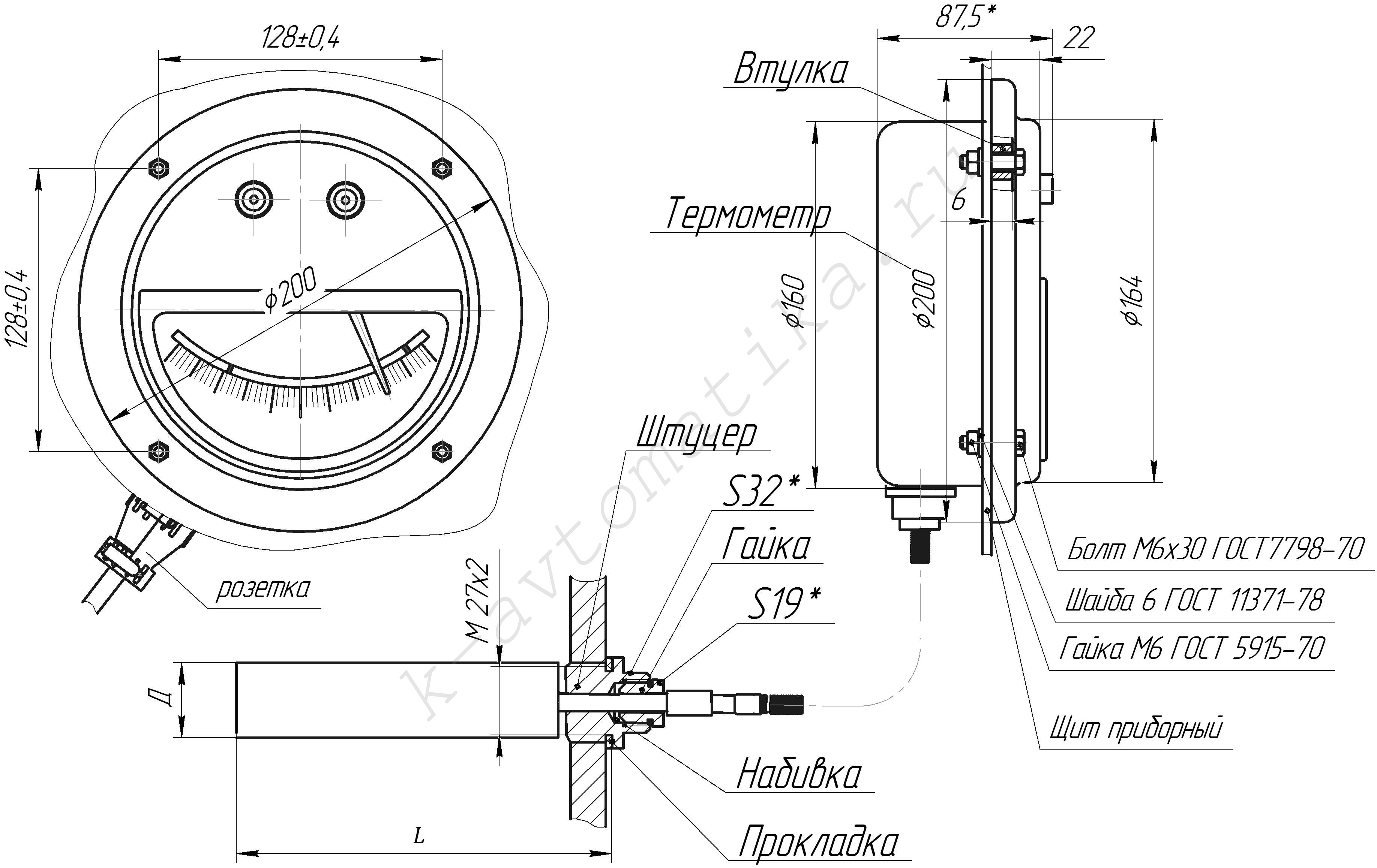 схема электрическая термометр тго-2