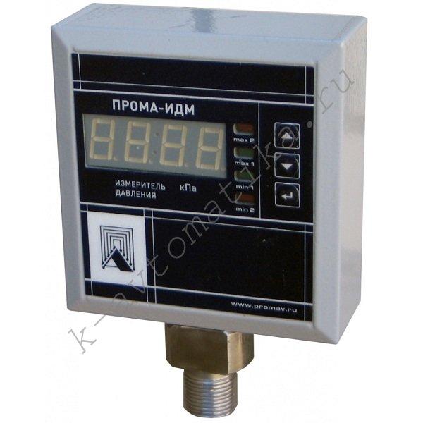 Прома ИДМ (В)-010-4-ДД-12-4Х (датчик перепада давления)